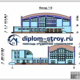 Проект торгово-бытового центра фасад
