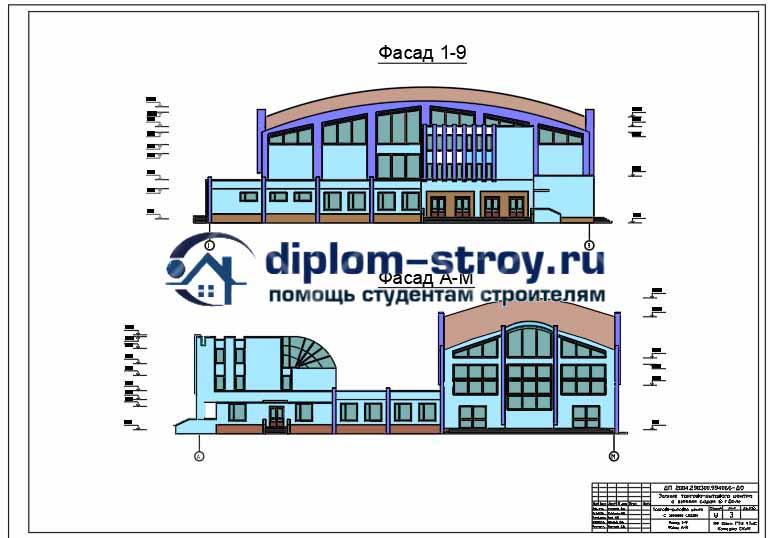 5. Проект торгово-бытового центра