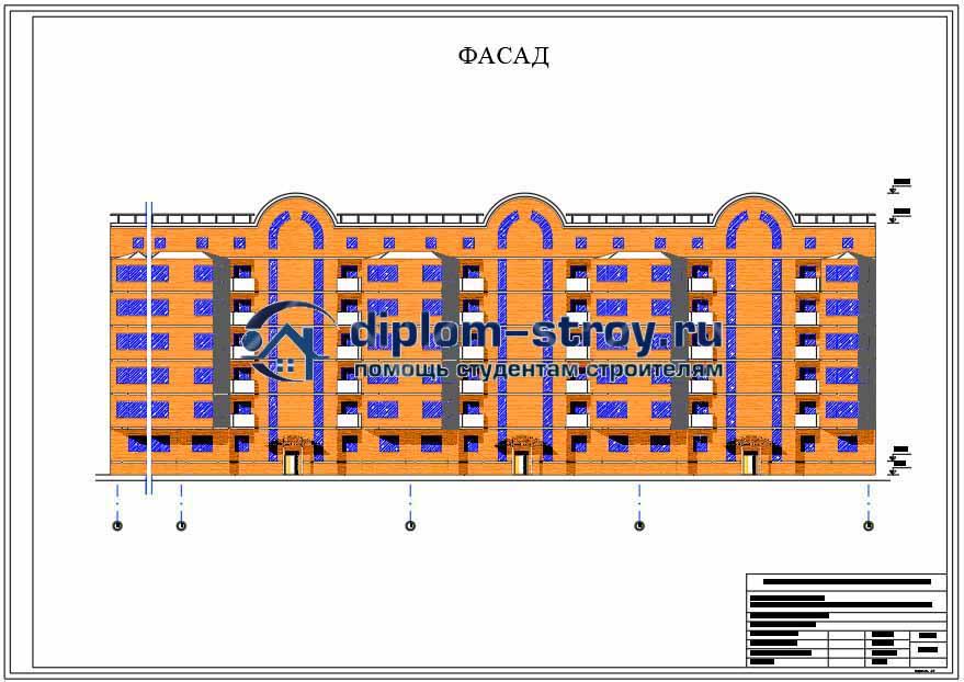 6. Проект строительства комплекса зданий из монолитного железобетона