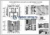 технолог карта строительства зданий
