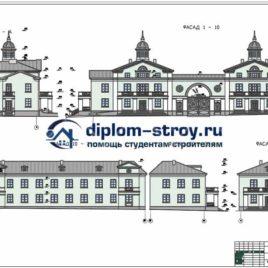 Дипломный проект сторительство делового центра