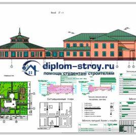 дипломная работа по строительству школы