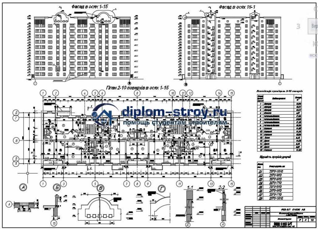 32. Дипломный проект строительство10 этажного жилого дома (Украинский язык)