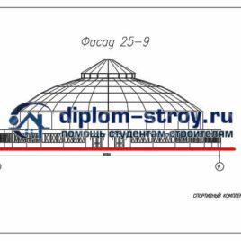 Фасад дипломный строительство