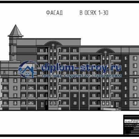 Дипломный проект многоэтажка
