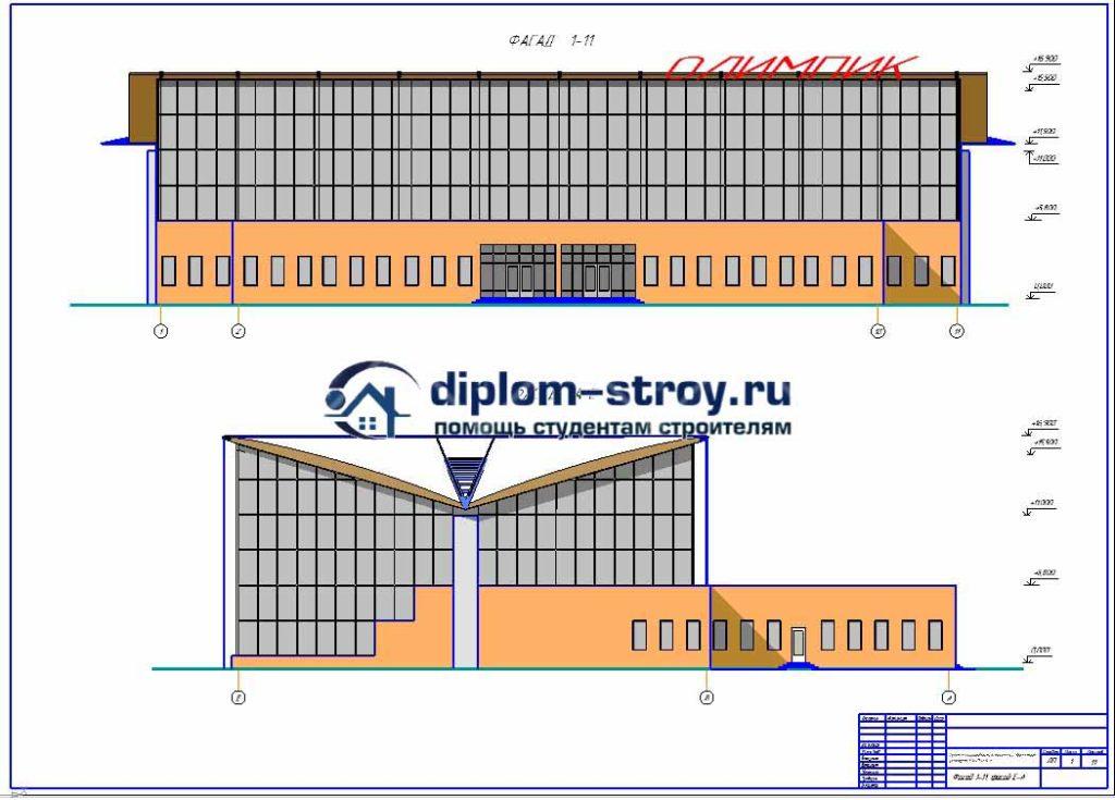 15. Строительство спорткомплекса с бассейном 21 на 51м