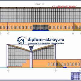 фасад спортивного комплекса с бассейном размером 50х21 м
