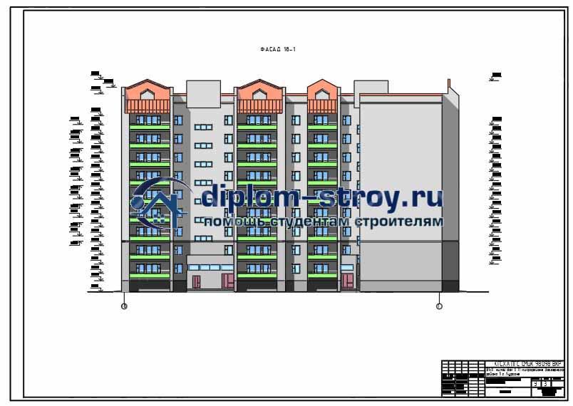 19. Проект 9 ти этажного. кирпичного жилого дома
