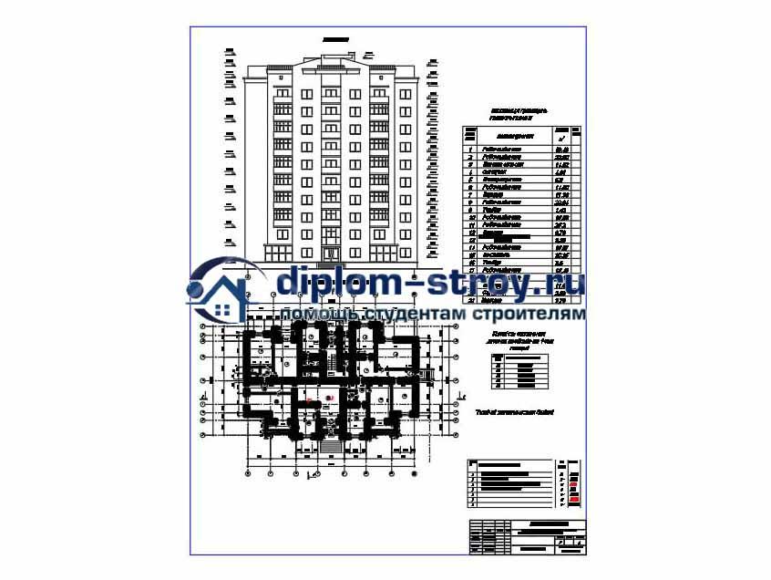 34. Проект многоэтажного жилого дома с административными помещениями (Украинский язык)