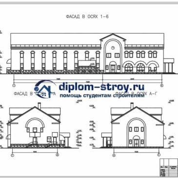 Проекты промышленных зданий diplom stroy ru Дипломная работа Вокзальный комплекс станция железной дороги