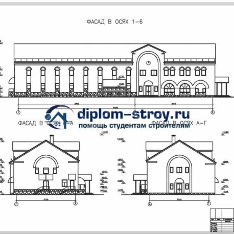Дипломный проект вокзал