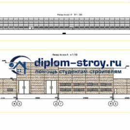 Фасад проекта депо