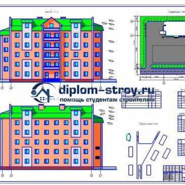 Проекты общественных зданий diplom stroy ru Дипломный по строительству многоэтажного здания автосервиса