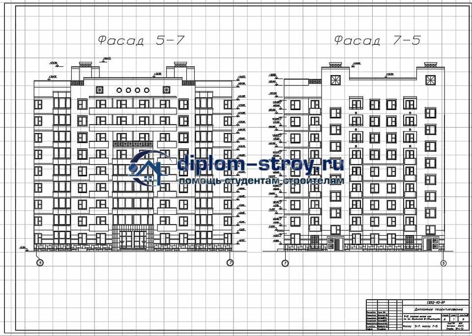 36. Проект 9-ти этажного дома, специальность пгс