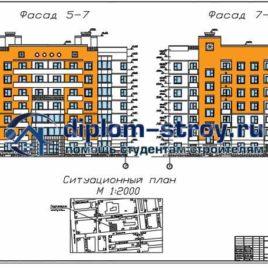 306. Проект 7-ми этажного жилого дома в г. Крымск