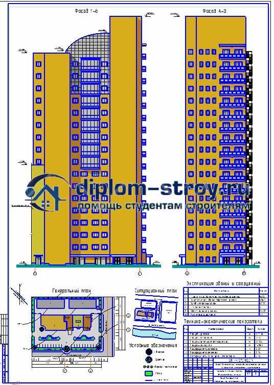60. Проект 18-ти этажного торгово-административного комплекса