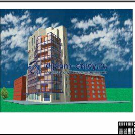 67. Дипломная работа пгс 9-ти этажный жилой дом со встроенным офисом