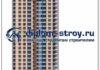 Дипломный Проект многоэтажки