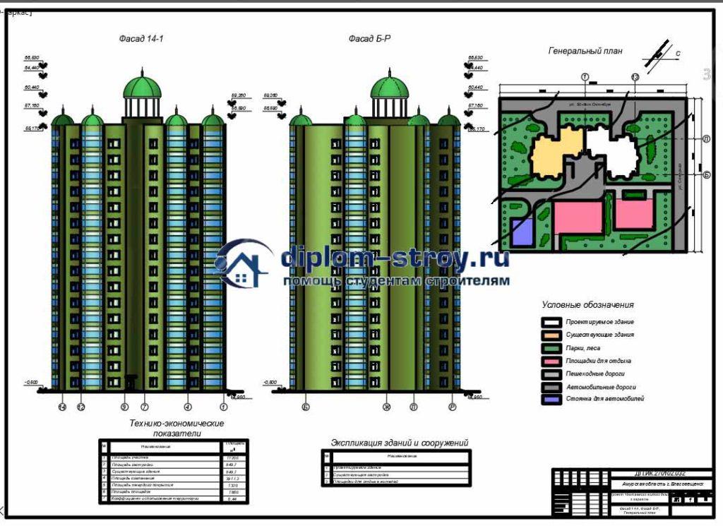 98. Проект 16-этажного жилого дома с гаражом