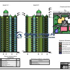Дипломный пгс жилая многоэтажка