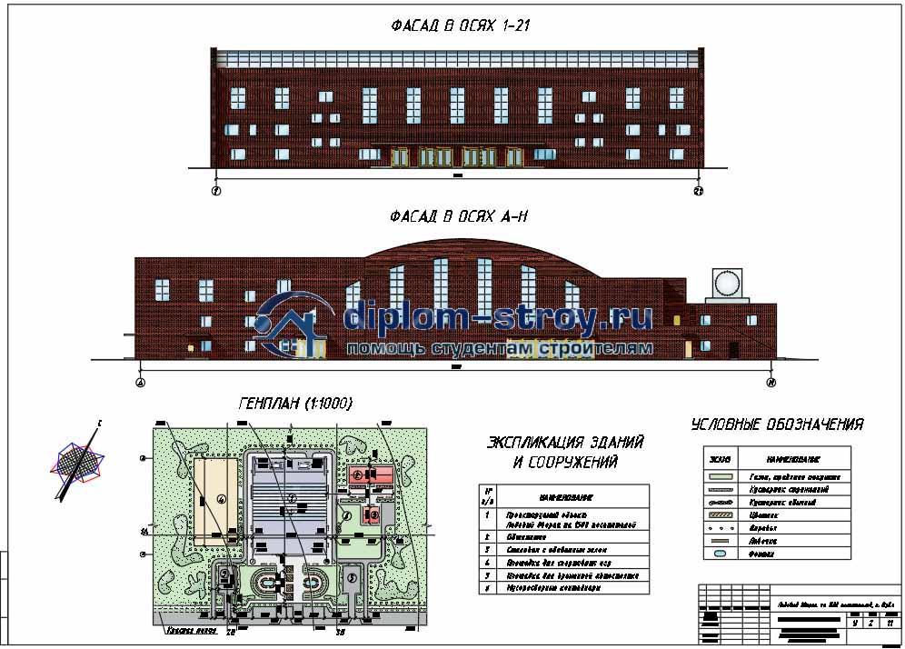 54. Проект Ледового дворца на 1500 посетителей в г. Орёл
