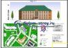 проект здания суда