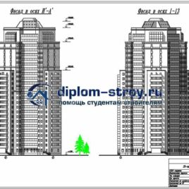 Дипломный проект 25этажка жилая