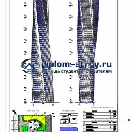 Дипломный проект высотного монолитного здания