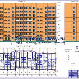 86. Дипломный проект 9-этажного 36-квартирного жилого дома
