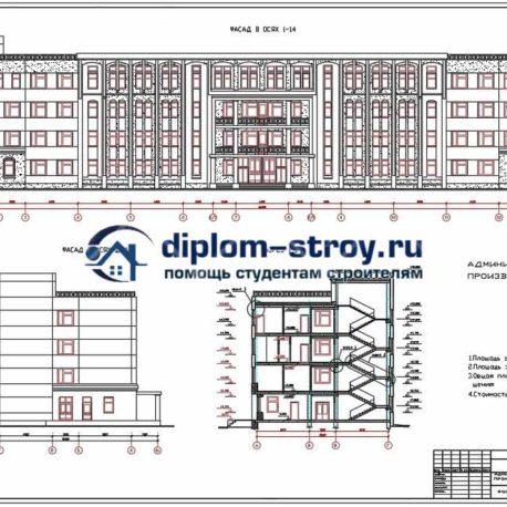 дипломный проект фасад здания