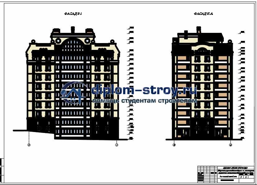 64. Дипломная работа по строительству Ширококорпусного жилого дома в г. Орле